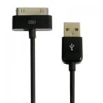 USB кабель iPhone , iPad - USB кабель iPhone 4/ 4S/ 3GS/3G, iPad 2/iPad, iPod Touch