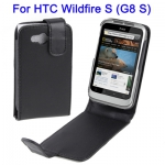 Кожаный чехол для HTC Wildfire S (G8 S) - Кожаный чехол для HTC Wildfire S (G8 S)