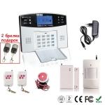 Комплект GSM сигнализации GSM150